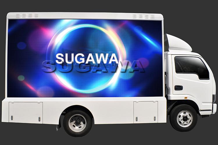 рекламный фургон