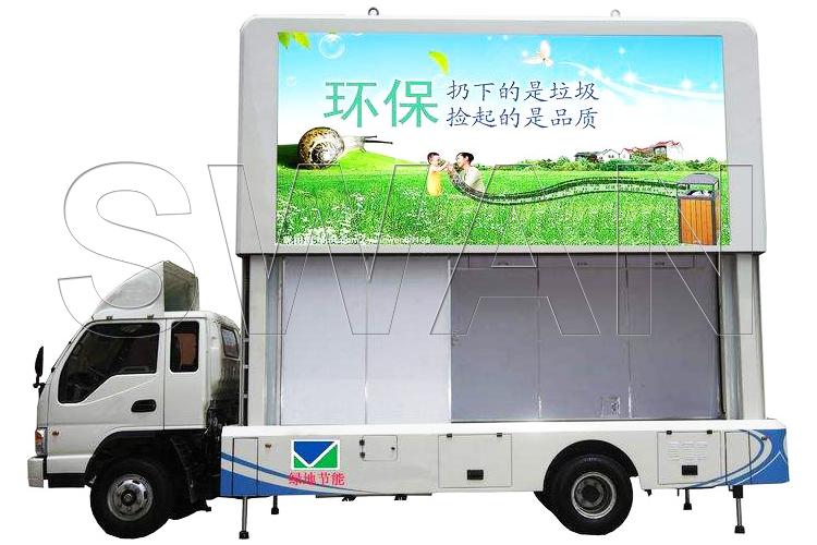 мобильный рекламный фургон